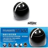 新竹【超人3C】INTOPIC 廣鼎 BT-100 藍芽 多媒體音箱 喇叭 可免持 可攜式 MP3 手機電腦皆適用