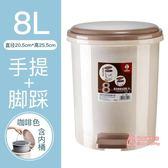 垃圾桶 腳踩垃圾桶家用客廳創意臥室衛生間大號紙簍腳踏式廚房帶蓋拉圾筒T 2色