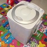 全新6kg半全自動大容量迷你洗衣機單筒不銹鋼小型殺菌寶寶家用220VYXS 夢娜麗莎