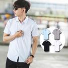 襯衫 舒適質感彈性素面短袖襯衫【NB02...