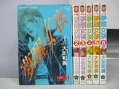 【書寶二手書T7/漫畫書_RHS】夢醒女孩_全6集合售_大矢和美