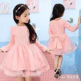 女童公主裙長袖 連身裙秋韓版時尚春裝兒童禮服蕾絲裙 nm8552【Pink中大尺碼】