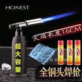 焊槍 高溫小焊搶火機焊冷風焊槍家用噴火槍不銹鋼焊接工具神器