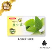 【日本原裝進口】桑甘露(30包/盒) 桑綠茶機能茶飲