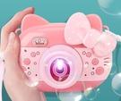 泡泡機 兒童玩具全自動泡泡機少女心吹泡泡槍照相機補充液水【快速出貨八折搶購】