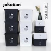 4個裝塑料收納箱有蓋簡約收納盒玩具整理箱雜物衣服儲物箱子大號