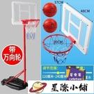 籃球架 宏登青少年籃球架兒童戶外男孩投藍框子可升降室內玩具10歲投籃架T 樂印百貨
