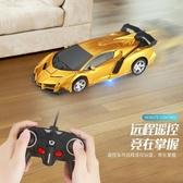 遙控變形汽車玩具金剛機器人遙控車充電版賽車小孩男孩兒童玩具車