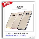 XUNDD Samsung Galaxy S7 Edge 爵士電鍍TPU保護殼  手機殼 訊迪