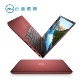 DELL Inspiron 14-5480-R1528RTW 雙碟獨顯14吋筆電
