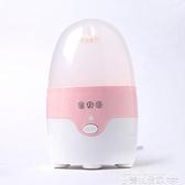 蒸蛋器寶貝蛋煮蛋器單個1人小型1枚宿舍小功率迷你煮雞蛋神器自動斷電XL 美物 交換禮物