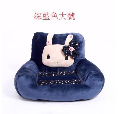 大號兒童沙發卡通座椅嬰兒寶寶布藝沙發創意成人懶人沙發榻榻米-炫彩腳丫折扣店