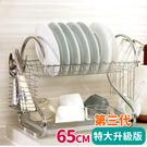 廚房用品 第三代歐風不鏽鋼多功能雙層餐具...