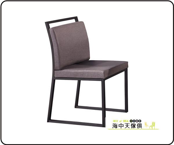 {{ 海中天休閒傢俱廣場 }} C-41 摩登時尚 餐廳系列 A477-09 派克黑腳亞麻皮餐椅(灰皮)