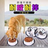 狗碗單碗不銹鋼寵物狗食盆中大型犬飯盆金毛泰迪拉布拉多狗狗用品 QG5496『優童屋』