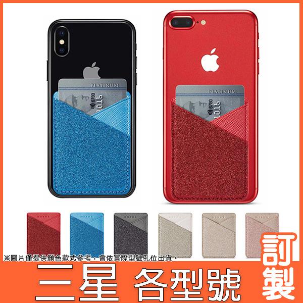 三星 s21 note20 ultra a42 5G a71 a51 s20+ a70 a50 s10 note10+ 細砂紋口袋 透明軟殼 手機殼 保護殼