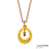 J'code真愛密碼 射手座守護-橄欖葉 黃金墜子 送項鍊