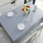 桌巾-餐桌布餐墊長方形圓形桌布餐墊藝茶幾台布電腦桌墊