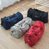 韓版多功能健身包(小) 拉桿包 手提 旅行袋 肩背包 斜背包 大容量 出國 行李袋【B005-1】生活家精品