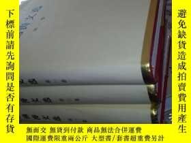 二手書博民逛書店罕見胡錦濤文選1~3卷Y231933 胡錦濤 人民出版社 出版2