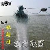 漁網-三層弧月收綱小漁網捕魚網粘網沾網絲網鯽魚網沉網掛網2米3米1指YJT 交換禮物