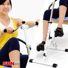 手腳訓練器.獨立手足健身車.手部腿部腳踏器.運動健身器材.推薦哪裡買【山司伯特】