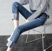 牛仔長褲直筒牛仔褲女夏季新款寬鬆韓版高腰闊腿褲顯瘦翻邊復古九分褲 全館免運