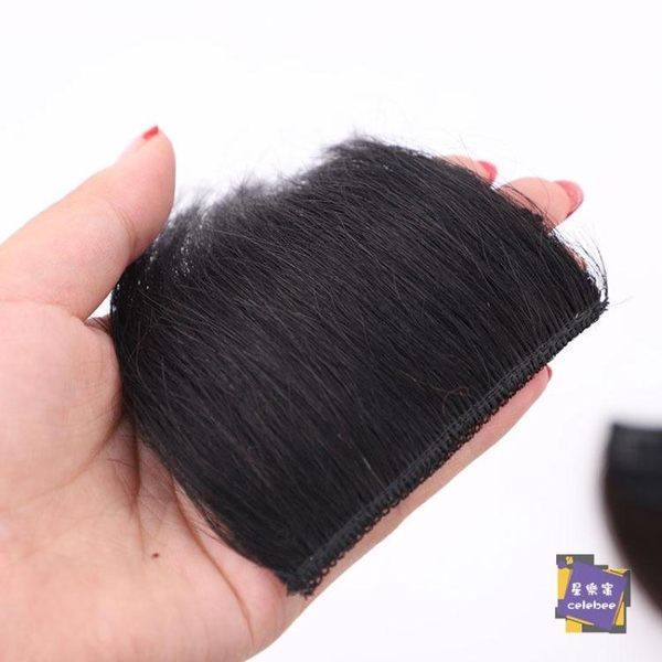 假髮片 真髮墊髮片男增高頭髮蓬鬆隱形無痕兩側增厚頭頂墊髮根髮片 2色