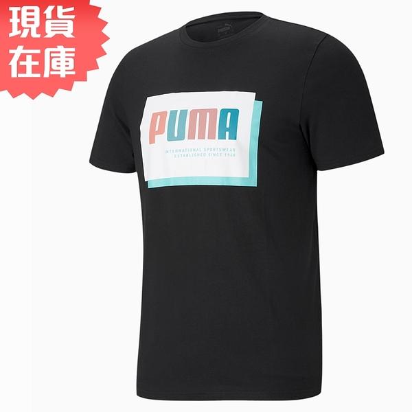 【現貨】PUMA Summer Court 男裝 短袖 純棉 休閒 黑 歐規【運動世界】84581051