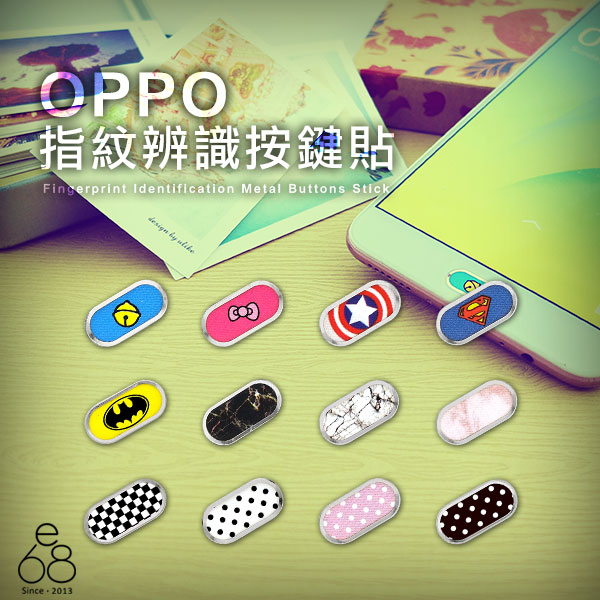 OPPO 指紋辨識貼 home鍵貼 按鍵貼 適用 R9 R9s R9Plus R7 R7s A57 A59 A77 F1 F1S