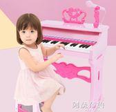 電子琴 兒童鋼琴玩具女孩電子琴初學1-2-3-6周歲生日禮物女童小孩女寶寶 mks雙11
