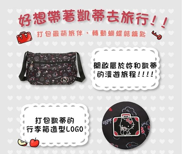 【Hello Kitty】凱蒂漫旅-側背包(中)-黑 KT01T02BK