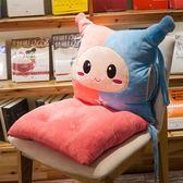 椅子墊子坐墊靠墊一體椅墊辦公室冬季毛絨【奈良優品】