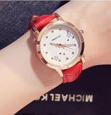 手錶 手錶女中學生韓版簡約潮流石英錶 莎拉嘿幼