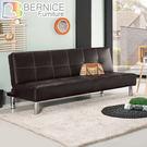 Bernice-威爾森簡約黑色皮沙發床