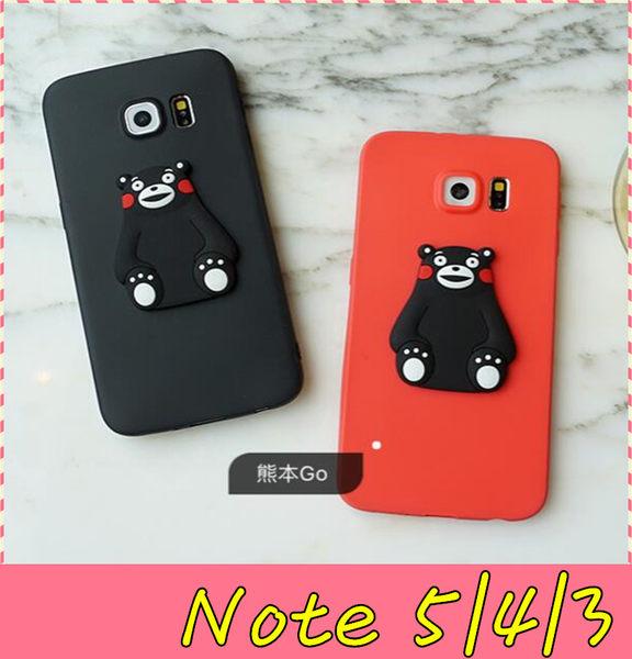 【萌萌噠】三星 Galaxy Note 5 / 4 / 3 日本吉祥物 立體熊本熊保護殼 超薄全包矽膠軟殼 手機殼 手機套