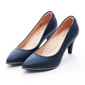 MICHELLE PARK 雅緻 ‧ 尖頭造型壓紋高跟鞋-海軍藍
