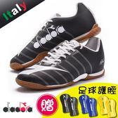 Diadora 19SS 成人足球平底鞋 Baggio簽名紀念款 173494-C0641 贈護脛+足球襪 【樂買網】