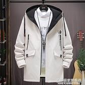 2020新款男士風衣秋冬季外套春秋夾克中長款褂子男裝韓版潮流上衣 名購居家