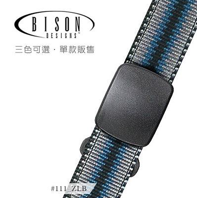 丹大戶外用品【BISON DESIGNS 】Cam Lock扣腰帶 假拉鍊 藍灰黑 111ZLB