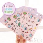 【Kanahei殭屍貓透明貼紙】Norns 卡娜赫拉 正版授權 可愛 文具 殭屍狗 小白貓 手帳裝飾貼紙 禮物