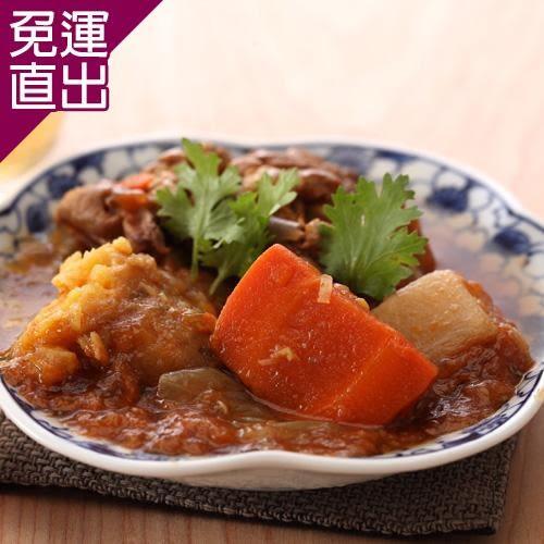 料里長 韓式馬鈴薯燉雞15包組(150g/包)【免運直出】