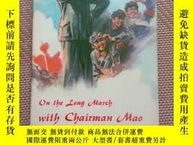 二手書博民逛書店ON罕見THE LONG MARCH WITH CHAIRMAN MAOY368127 陳昌峰 外語語言出版社