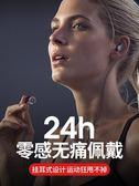 耳機 WRZ X6適用手機蘋果華為oppo小米vivo耳麥電腦女生 莎瓦迪卡