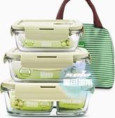 保溫飯盒 上班族玻璃飯盒微波爐加熱專用保鮮分隔型保溫便當帶蓋碗套裝
