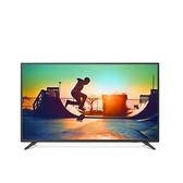 【南紡購物中心】PHILIPS 飛利浦 4K智慧連網顯示器+視訊盒 58PUH6123  只含運送不含安裝
