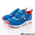 日本Moonstar機能童鞋 Carrot-2E玩耍系列速乾鞋款 21758藍(中小童段)