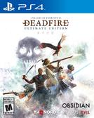PS4 永恆之柱 2 死之火焰 終極版(簡體中文版)