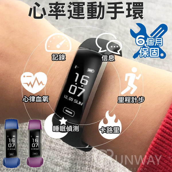 現貨快出【歐美外銷爆款】智能監測 心率 血氧 健康運動手環 計步器 智慧功能錶 信息通知