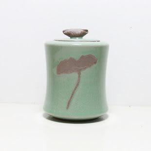 龍泉青瓷 荷葉茶葉罐